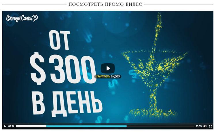 Работа вебкам киев